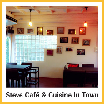 Steve Café and Cuisine in Town